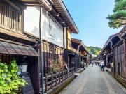 Japan_Gifu_Hida_Takayama_shutterstock_774479758