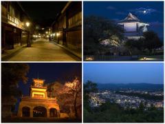貸切観光タクシー 金沢夜景観賞コース(1時間)