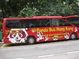 ツアーのバス パンダトラベル