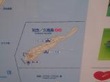 久高島は平らな小島