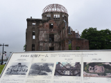 Hiroshima surviving building