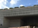 プラド美術館前