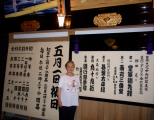 大阪歴史博物館の展示物