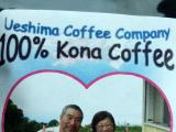 シール貼って世界で一つのコーヒー