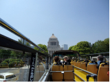 A new view of the National Diet Building