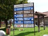 バンスコの中心地 スキーのオフシーズンなのか観光客は疎ら