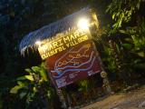 暗くなったマリマリ文化村へ
