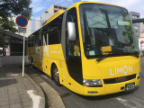 綺麗なバスです