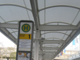 ミュンヘン国際空港、1番乗り場から乗車します。