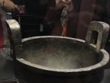 毛公県 銘名入りの三足青銅器