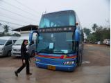 使用した大型バス