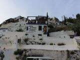 アルバイジン地区の外壁
