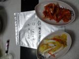 日本に帰って食べるのがまた楽しみ!