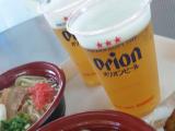 オリオンビールと沖縄そば