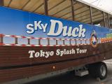 水陸兩用巴士Sky Duck