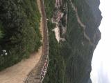 急な岩坂で、こわっ!