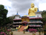 ダンブッラ寺院入口