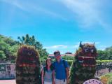 沖繩文化王國