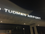 小さくてわかりやすい空港です