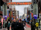 New Year's in Asakusa