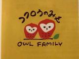 cute logo!