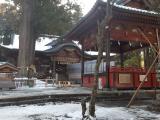 Shrine for climbers of Mt Fuji
