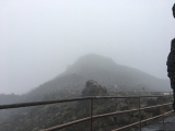 Haleakala through the misty rain.
