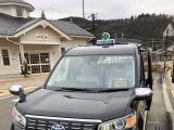 不只外表,也很有內在!  舒適的觀光計程車