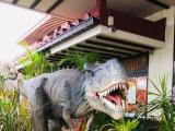 御殿和菓子旁邊的DINO恐龍樂園